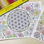 癒やしの『神聖幾何学ぬり絵セラピー』ワークショップ